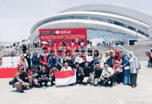 Mahasiswa Indonesia di Kota Wuhan. (Foto: PPITtiongkokwuhan)