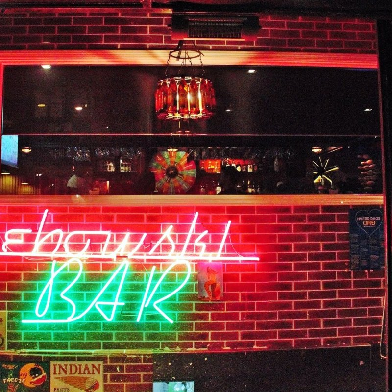 The Lebowski Bar, another nod to American pop culture.