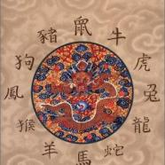 May 27 – June 2, 2013 THE WEEK IN CHINESE ASTROLOGY
