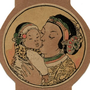 Lum | Chinese Mother