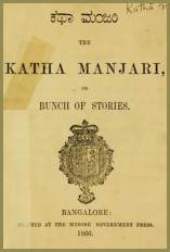 Katha Manjari, or Bunches of Stories   Susan Powers Bourne