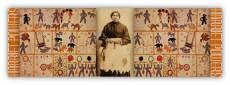 29 oct 1837 | Harriet Powers