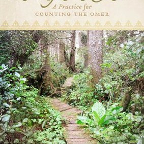 Through the Gates: A Practice for Counting the Omer