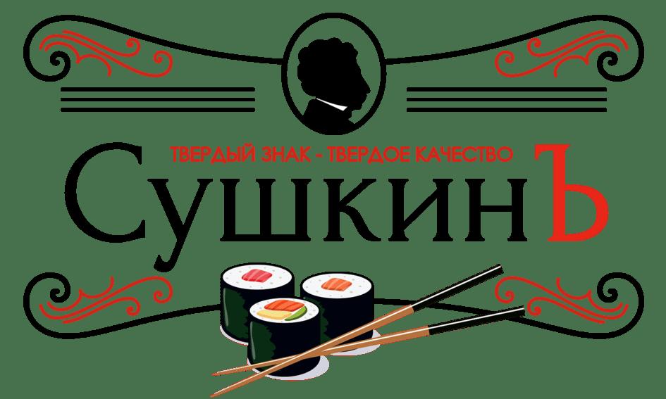 Ролл с курицей огурцом и салатом