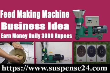 Easy Animal Feed Making Business Ideas in 2021