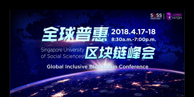 Inclusive Blockchain Conference April