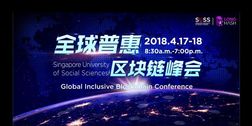 Inclusive Blockchain Conference April