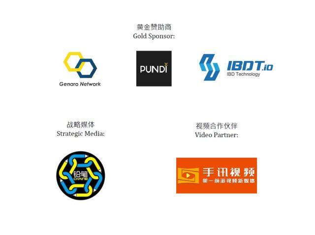 Logo Display2