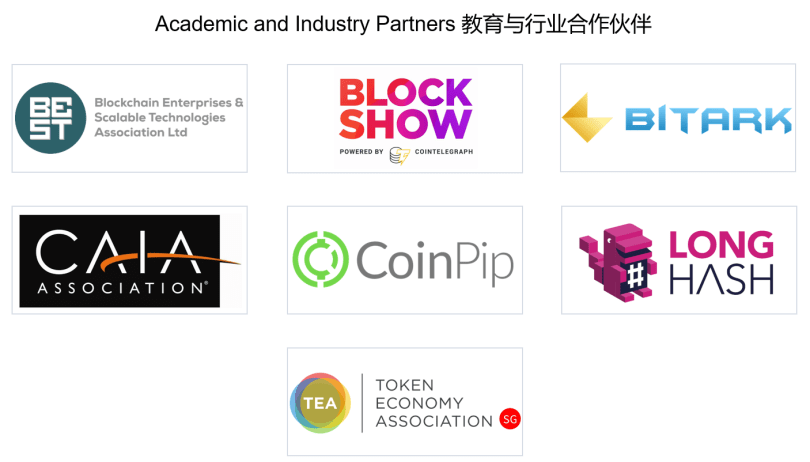 IFS2018_Partners