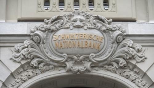 ცენტრალური ბანკი კლიმატი