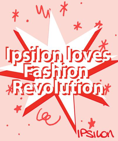 ipsilon_FR5-1_large