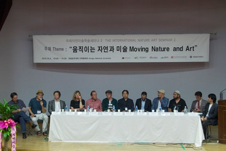 International_Nature_Art_Conference_Korea_12