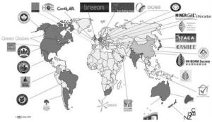 a map of the world with lines leading out to the names of sustainable building rating systems around the world