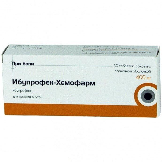 Свечи диклофенак или индометацин