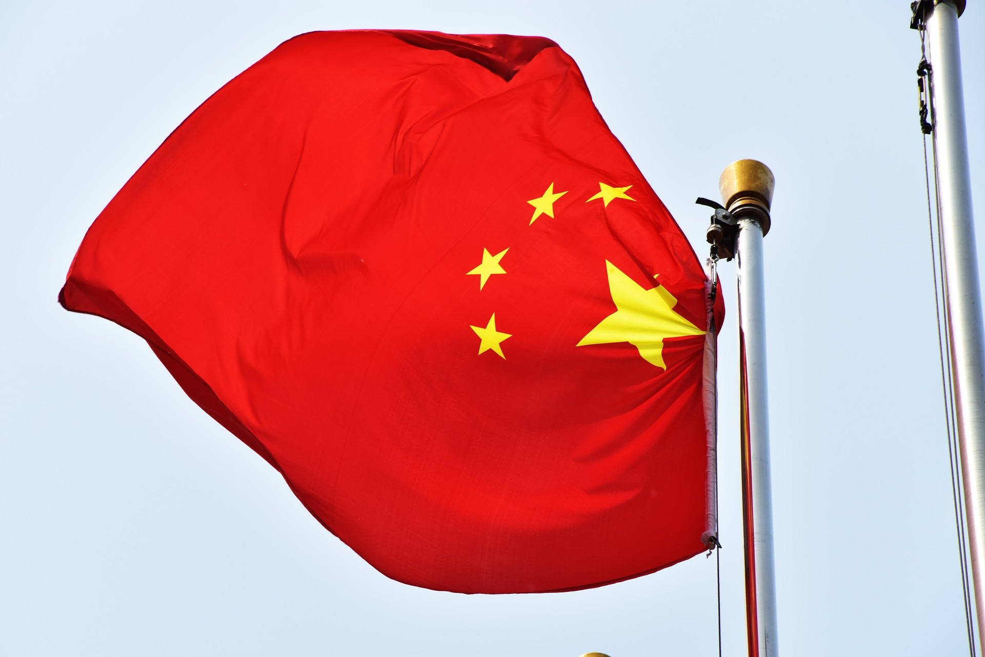 the-chinese-national-flag