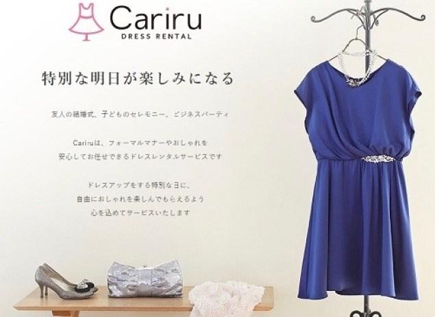 cariru_header 2