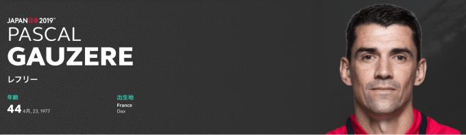 スクリーンショット 2021-06-24 10.08.53
