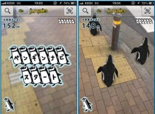 penguin-navi_2