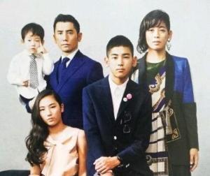 内田伽羅 家族