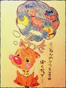 夏目鈴の絵