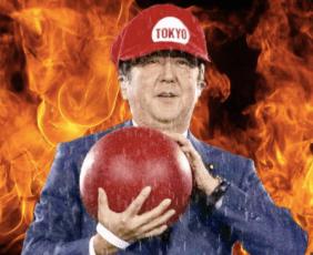 安倍マリオ(リオ五輪閉会式)の演出は誰?日本(東京)の引き継ぎ式が好評!