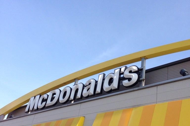 マクドナルドの新メニュー ~グランベーコンチーズとマックフルーリー ストロベリーショートケーキ~