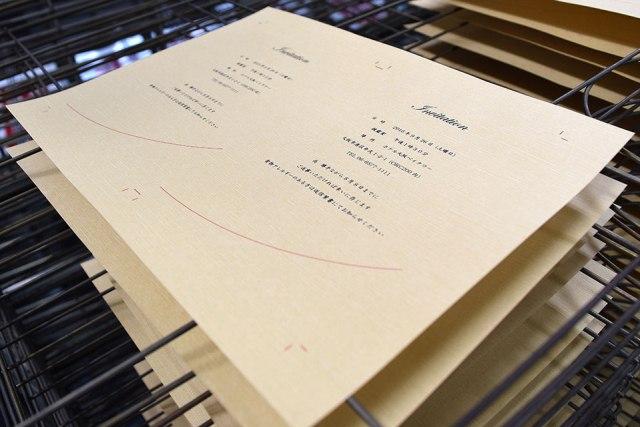5-Printing-4