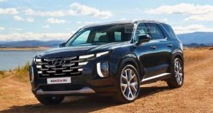 2023 Hyundai Palisade