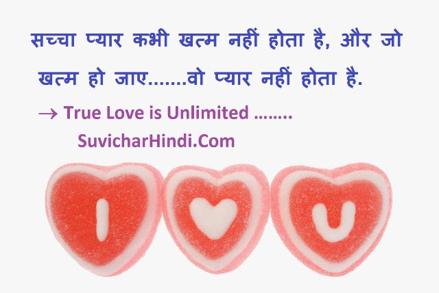 सैड लव कोट्स - Best Sad Love Quotes in Hindi Language With Images