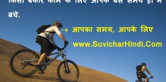 Help Quotes in Hindi