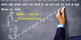 15 सक्सेस मंत्र हिन्दी में - Success Mantra in Hindi Language in Life Powerful Mantra