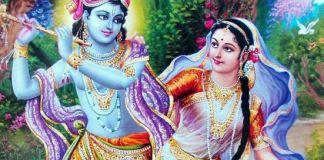 19 राधा कृष्ण प्रेम शायरी कोट्स - Radha Krishna Love Quotes in Hindi With Pics