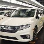 2020 Honda Odyssey Pictures