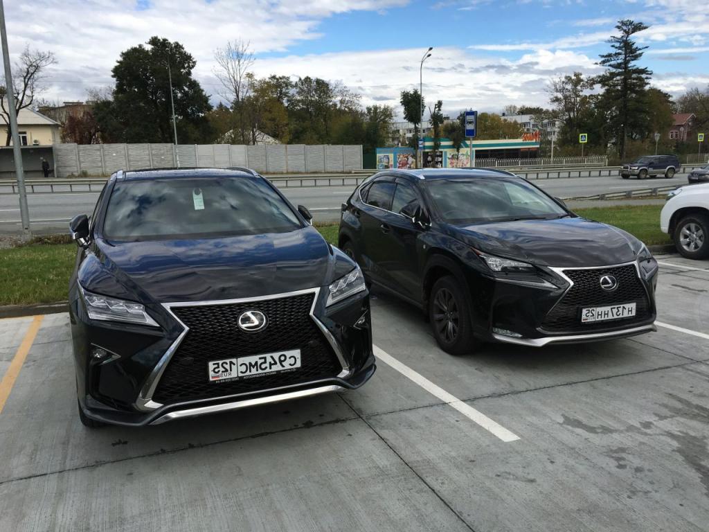 2021 Lexus NX Release Date