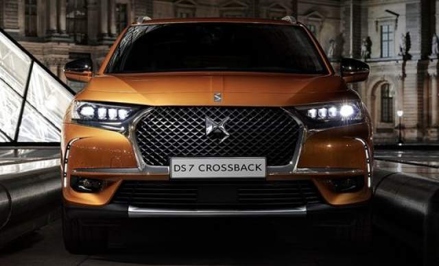 2019 DS7 Crossback grille