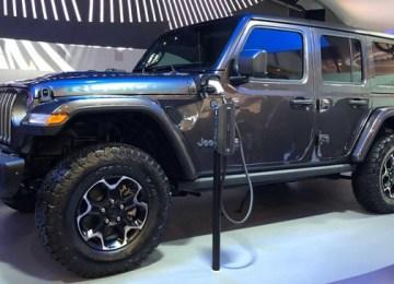 2021 Jeep Wrangler PHEV