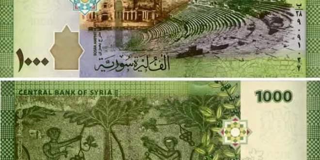 أسعار صرف الدولار وغرام الذهب مقابل الليرة السورية اليوم الثلاثاء 11/12/2018