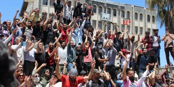 دعوة لاحتجاجات سلمية في السويداء تنديداً بتردي الوضع المعيشي .!