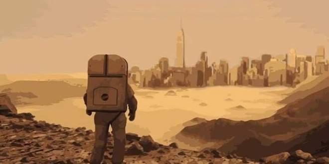 منحة مدير معمل في كوكب المريخ