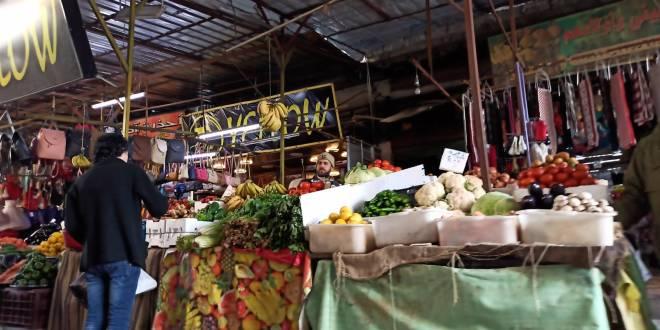 نشرة أسعار أبرز السلع والمواد الغذائية في أسواق السويداء