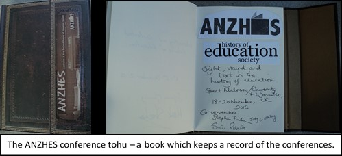 anzhes-tohu