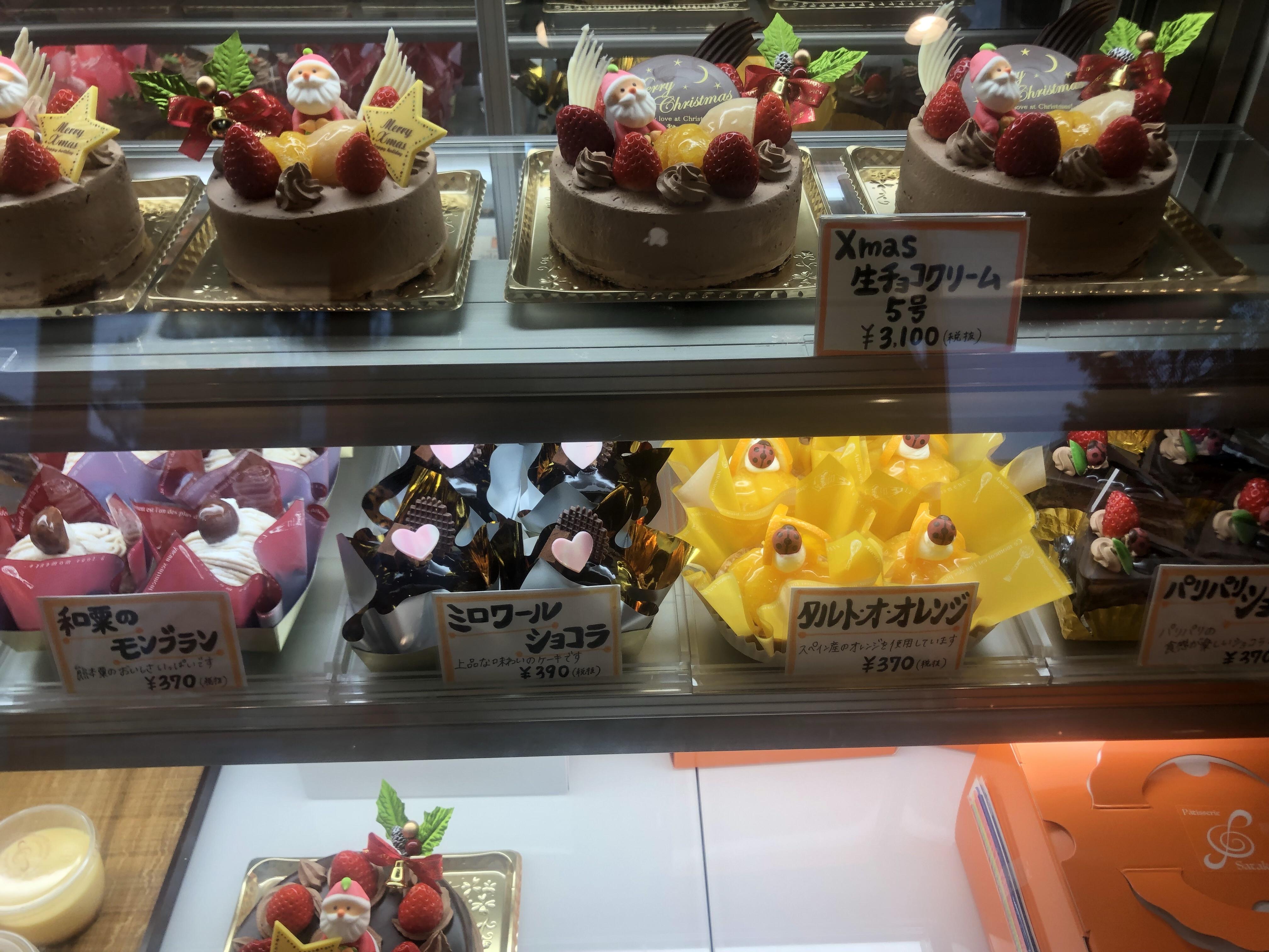 ピカソ ケーキ