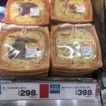 スーパーマーケットLIFEがパスタを売り出した【お弁当・お惣菜】