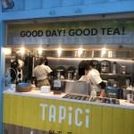 なんばにタピチというタピオカチーズティー専門店が出来たのでお試し【アキチ】