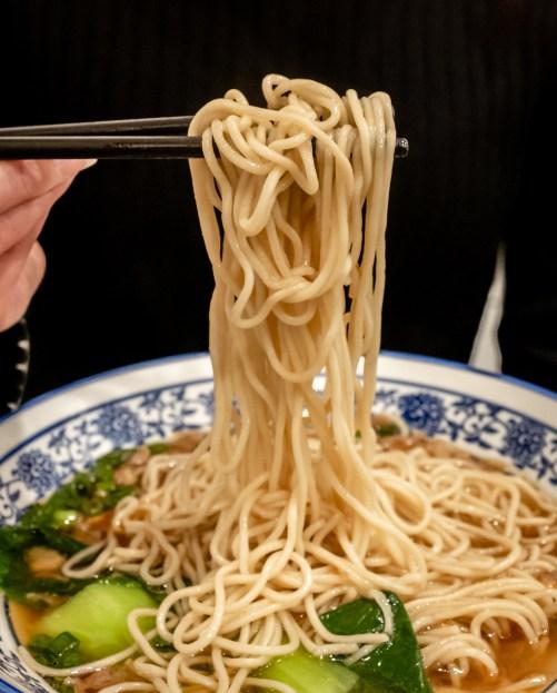 nong tang noodle house - Melbourne CBD