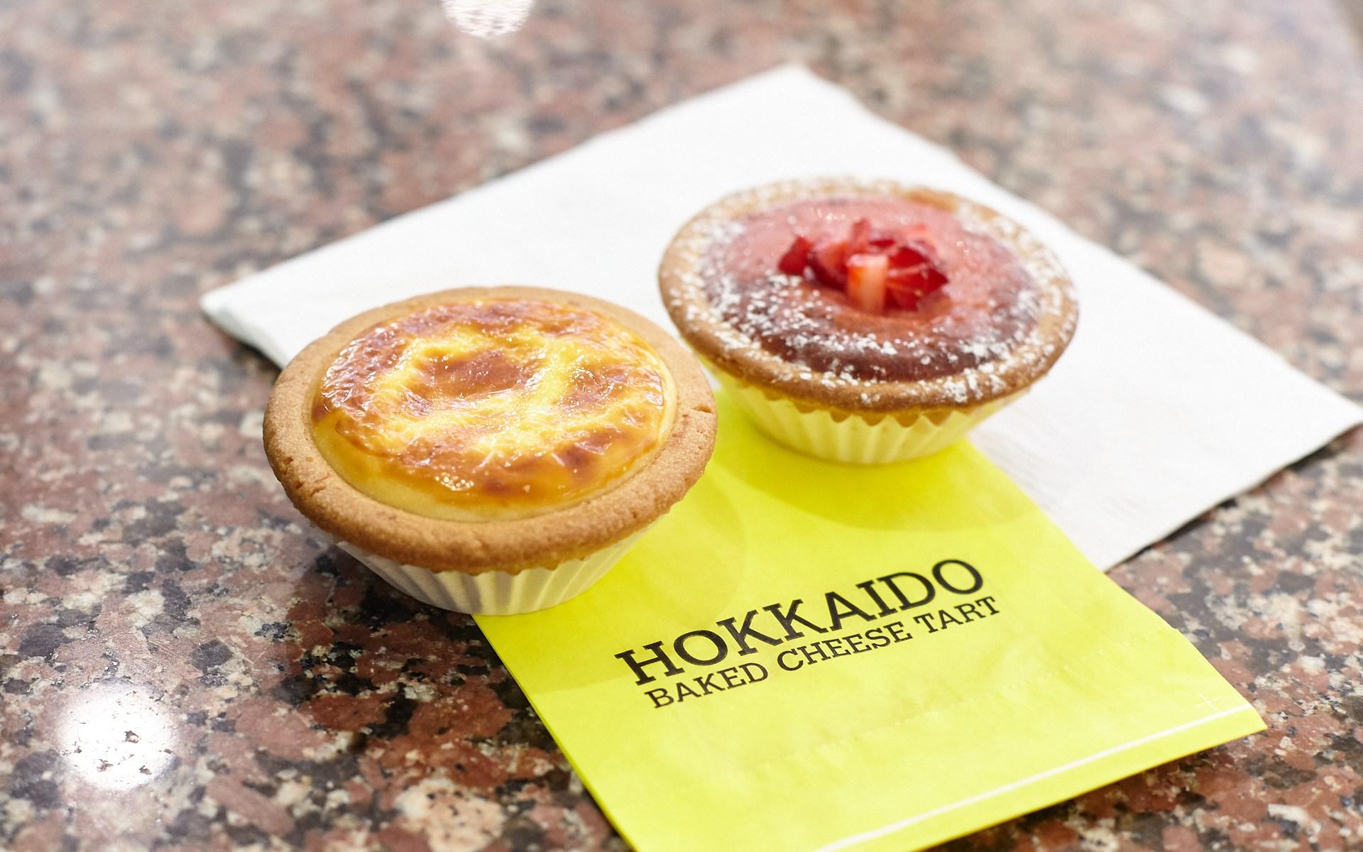Cheese Tart and Strawberry Tart Hokkaido Box Hill Central