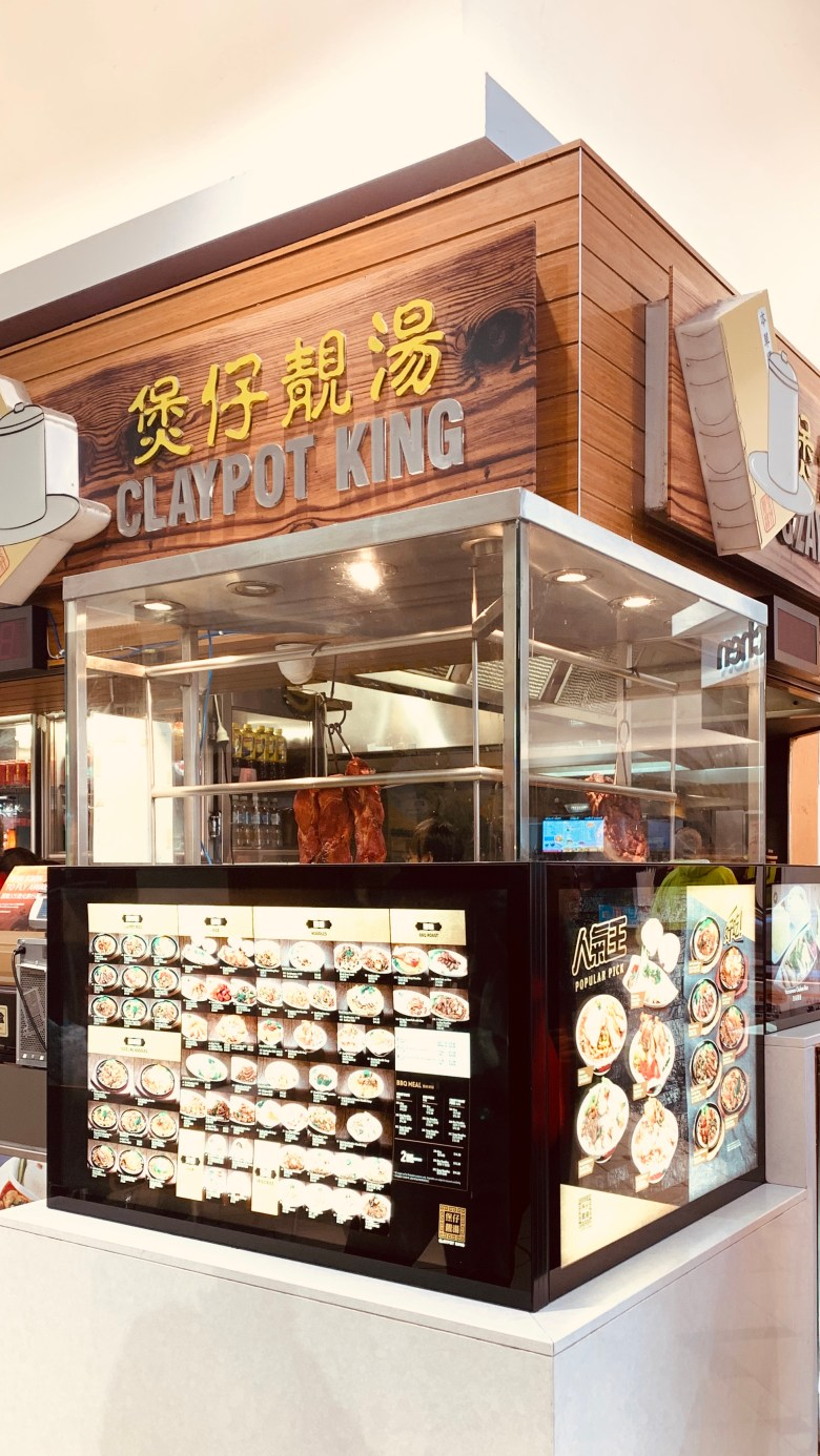 Claypot King - Box Hill Central