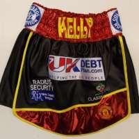 Jimmy Kelly Gladiator Boxing Shorts