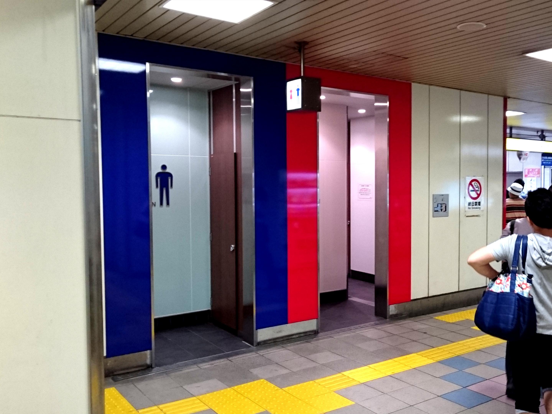 京成関屋駅のトイレの画像