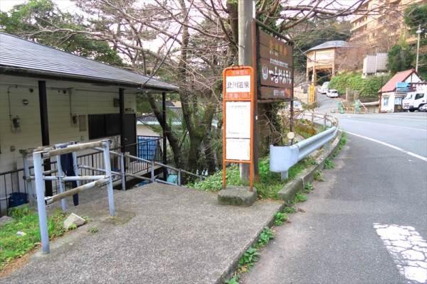 北川温泉 星ホテル